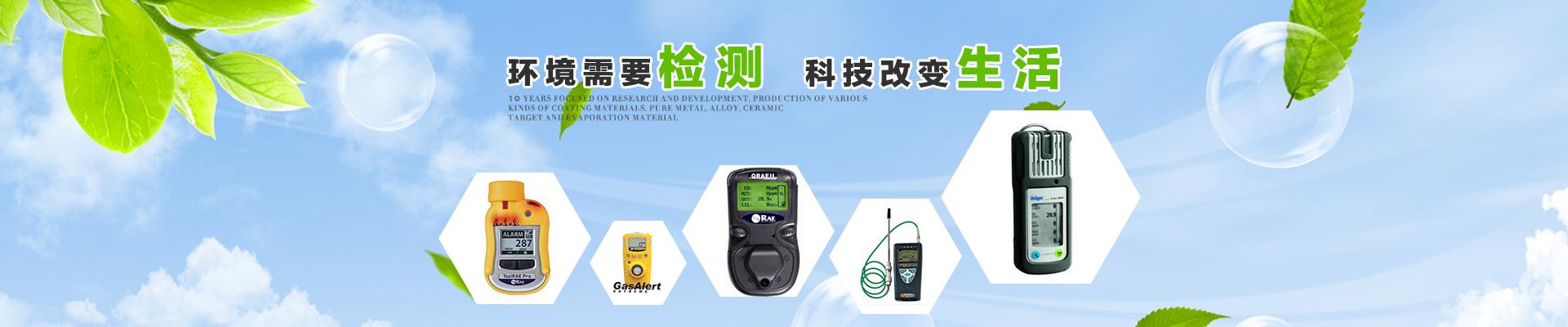 甲醛检测仪价格