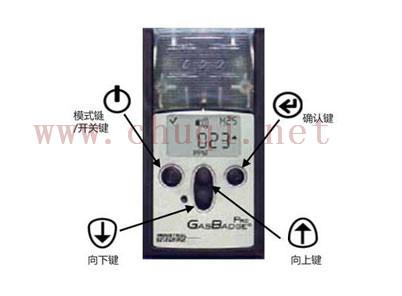 美国ISC英思科 便携式Gasbadge Pro单一二氧化氮气体检测仪
