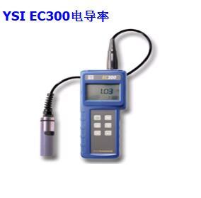 YSI EC300型盐度、电导和温度测量仪