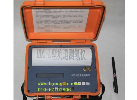 HDC-L 型坑道测氡仪