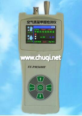 SY-PMS600系列空气质量检测仪
