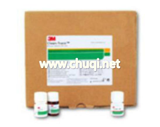 3M水质ATP试剂盒ULW10