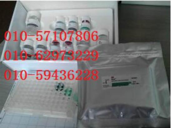酶联免疫法致芽孢杆菌肠毒素检测试剂盒SIDVIA72