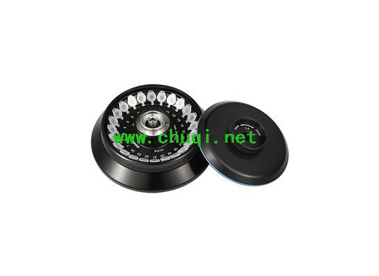 Frontier™5515&5515R转子及适配器