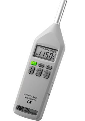 TES-1150/1151音量计