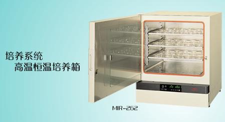 松下(三洋)低温恒温箱MIR-154-PC