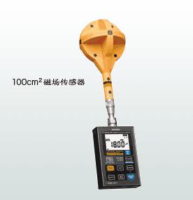日置磁场测试仪FT3470-51