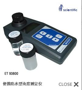 罗威邦ET93800便携防水型浊度测定仪