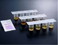 液体培养基大肠菌群XM-30
