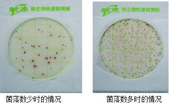 国产微生物、致病菌、真菌毒素检测
