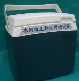 水质微生物采样检测箱SW-1型