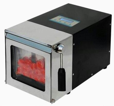 DW-4型排击式均质器