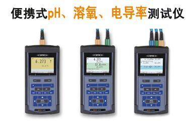 便携式pH/溶氧/电导率测试仪Multi 3430