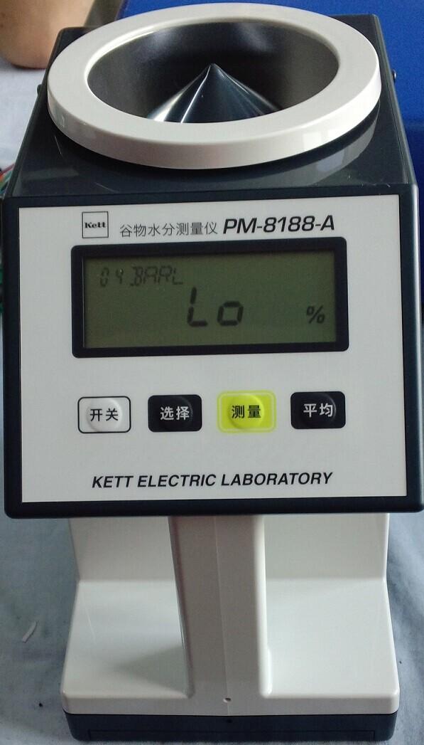 新款凯特PM-8188-A水分仪