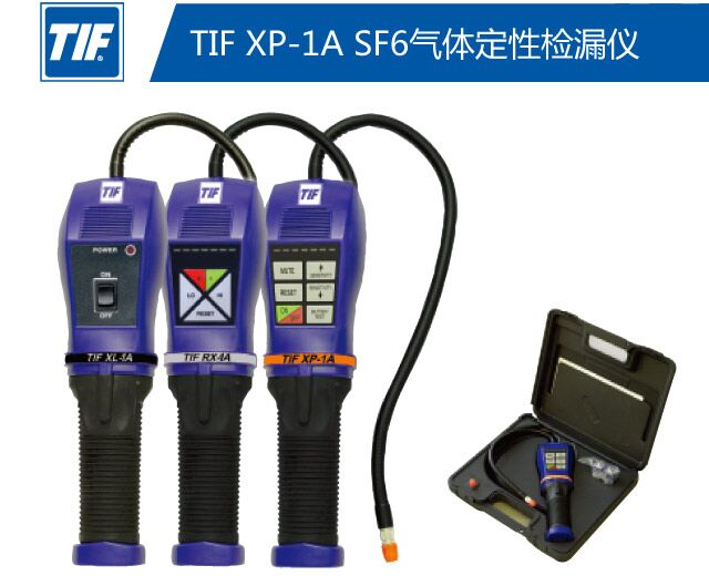 TIF XP-1A气体检漏仪