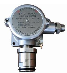 华瑞固定式SP-1102气体检测仪