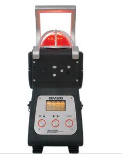 BM25区域监测多气体检测仪