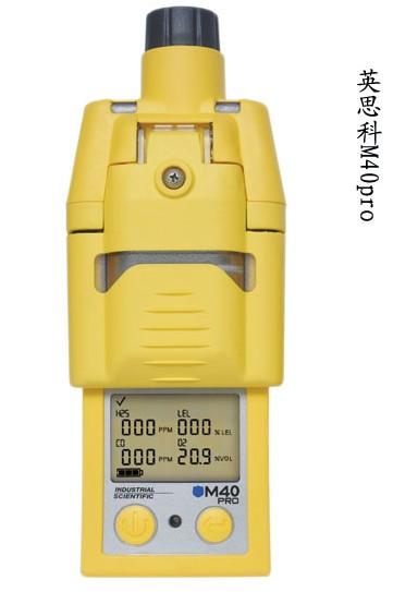 M40pro-CCCF单一可燃气体检测仪