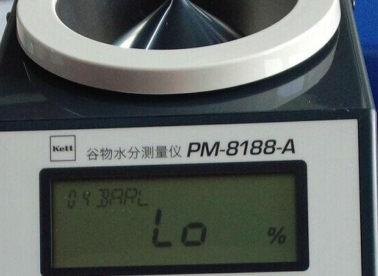 日本KETT(凯特)PM8188A水分计