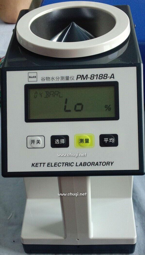 谷物水分测量仪PM-8188-A