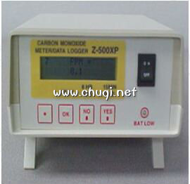 Z-500XP一氧化碳气体检测仪