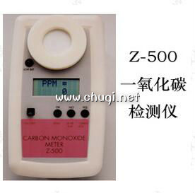 美国ESC Z-500一氧化碳气体检测仪