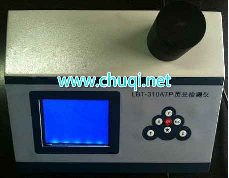 台式 ATP生物荧光快速检测仪LBT310