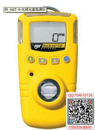 加拿大BW GAXT-D-DL便携式二氧化氮检测仪