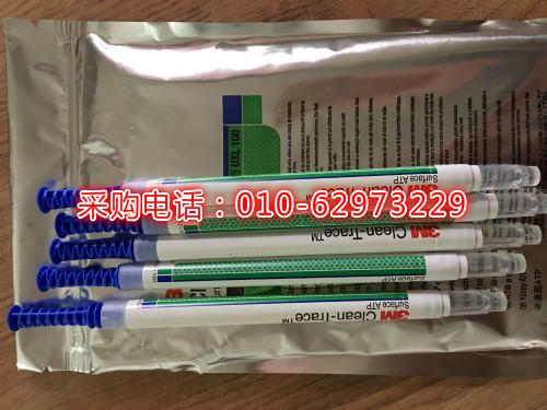 ATP涂抹棒UXL100 荧光检测仪配套试剂