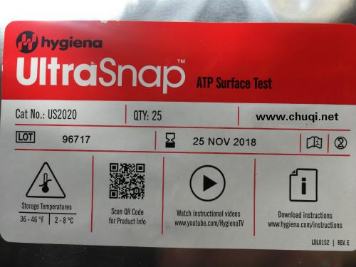 美国海净纳ATP配套拭子ultrasnap  US2020表面取样棒-表面拭子
