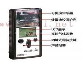 进口美国英思科ISC GasBadge?Pro氧气检测仪 单一可燃气体报警器