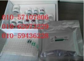 Tecra酶联免疫法葡萄球菌肠毒素快速检测试剂盒