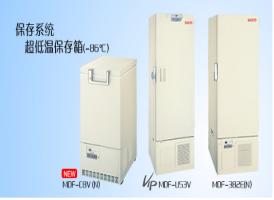 医用超低温保存箱 MDF-382E(CN)