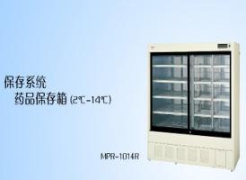 松下(三洋)MPR-514-PC药品保存箱