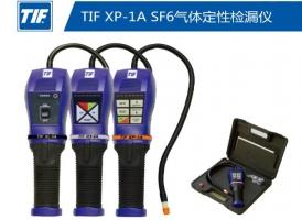 长沙XP-1A SF6气体检漏仪
