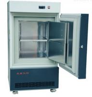 立式低温冰箱-45C立式低温冰箱