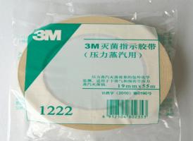 3M灭菌指示胶带(蒸汽高温高压湿热灭菌用)
