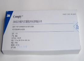 3M压力蒸汽灭菌指示卡1250