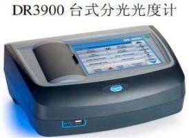 哈希DR3900台式分光光度计