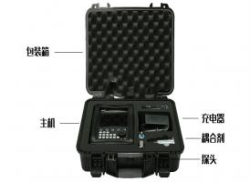 SUB100型超声波探伤仪
