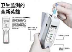 最新款美国3M手持ATP荧光检测仪LM1