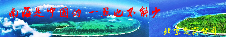 日本品川WNK2.5A湿式气体流量计